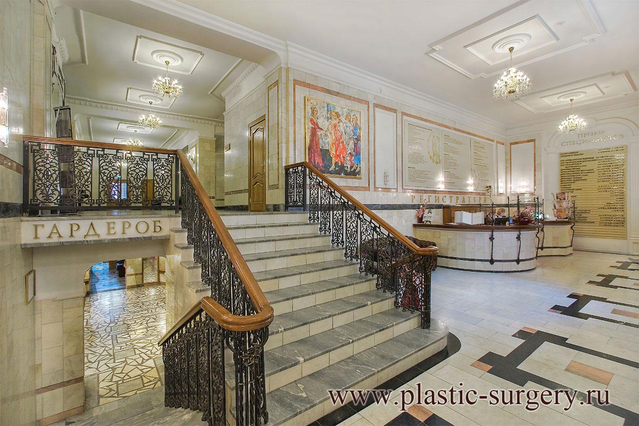 Екатеринбург центр пластической хирургии московская 19 республиканский центр реконструктивной и пластической хирургии в минске