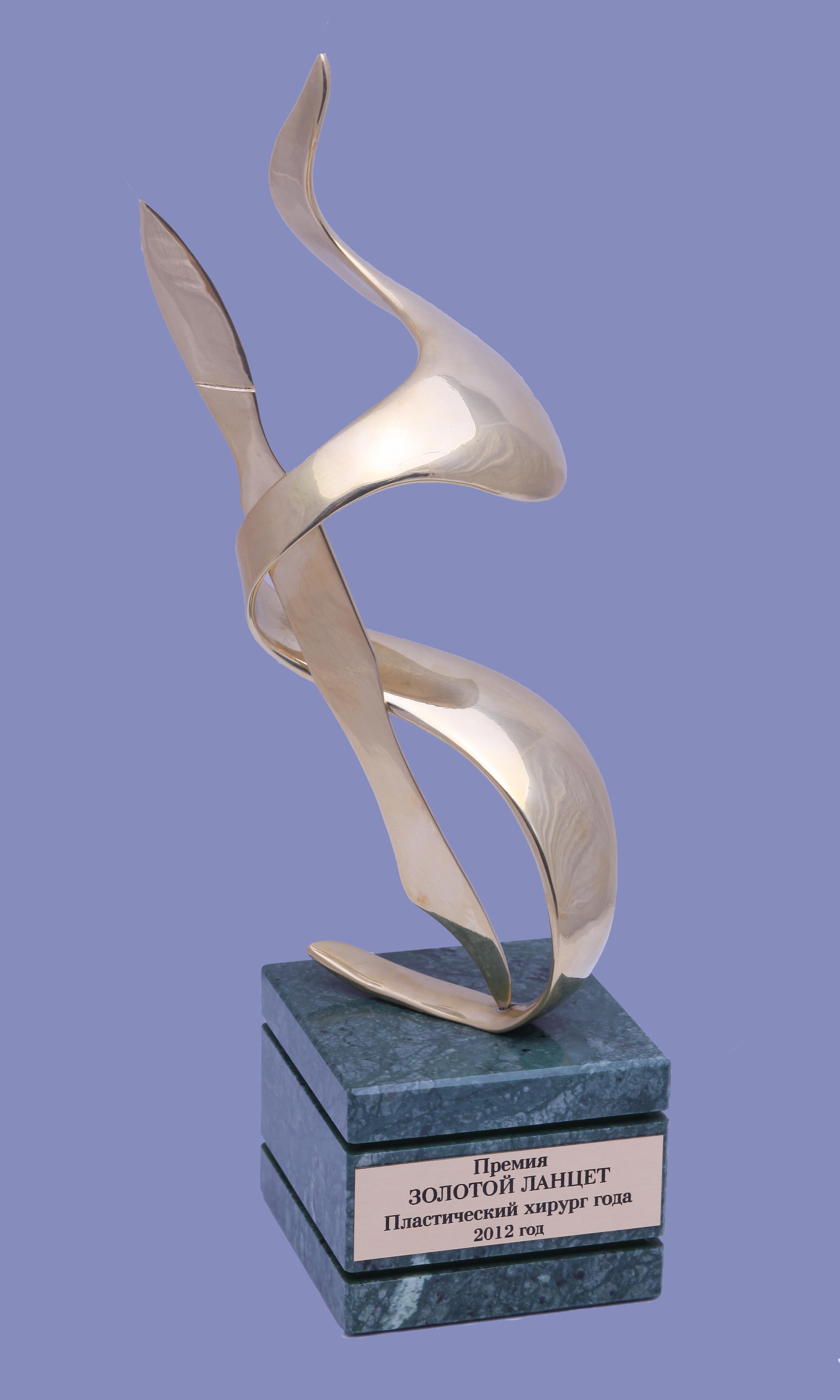 Золотой скальпель подарок хирургу